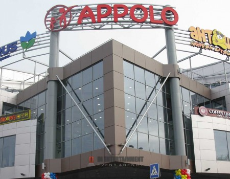 Opening of shopping and recreation center «Appolo», Dnipropetrovsk