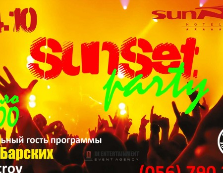 SUNSET party Hotel «SUNRAY»